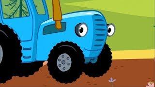 Детские песенки - Песенки для детей - По полям (Синий трактор) - мультики про машинки