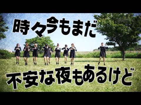 『For Your Smile』 PV ( #WenDee )