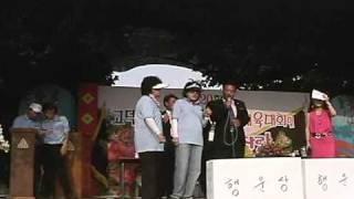 제20회 고덕상장초교 체육대회.. 노래자랑 -no.4