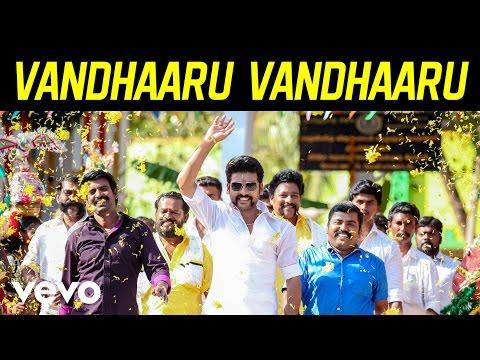 Vandhaaru Vandhaaru  Jayamoorthy