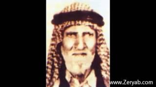 الشاعر : فهد بن جافور العازمي تحميل MP3