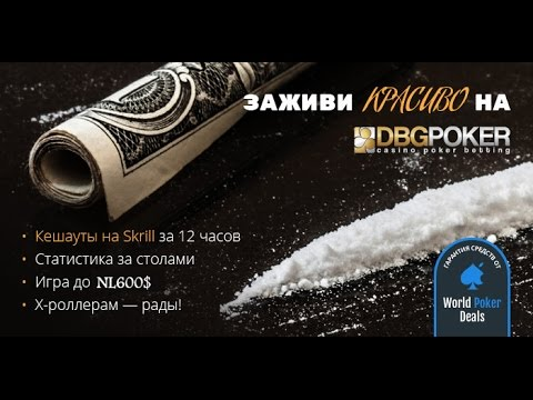 Dollaro stream (Russian language)