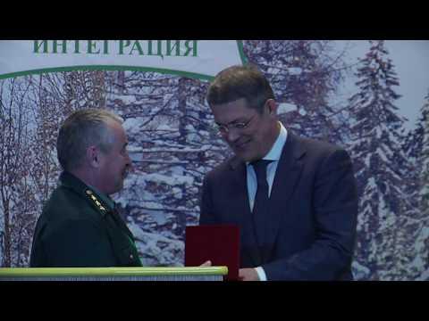 Радий Хабиров в рамках Лесного форума посетил Караидельский район