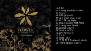 XIA (시아) | Flower (꽃) Special Edition [Full Album]