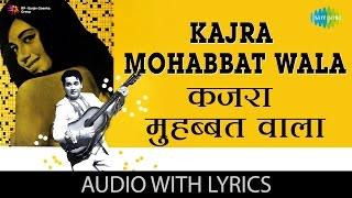 Kajra Mohabbat Wala with lyrics | कजरा मोहब्बत