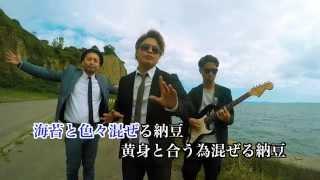 ローカルミュージックツアー 北海道編1
