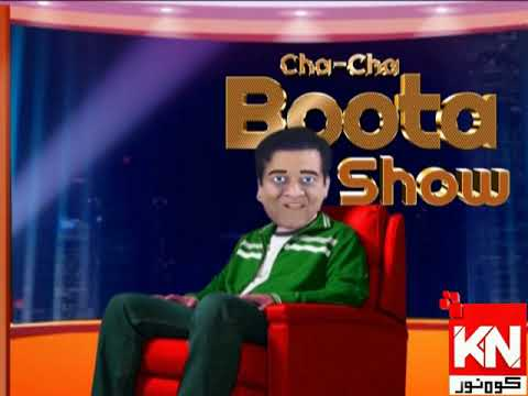 Cha-Cha Boota Show 28 May 2020 | Kohenoor News Pakistan