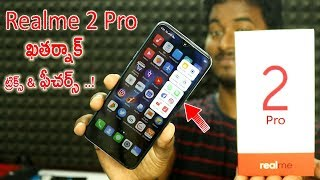 Realme 2 pro Top Secret Hidden Trick & Features | YOU MUST KNOW | In 2018 (TELUGU)