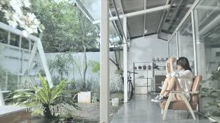 梁靜茹 Fish Leong – 會過去的(Official Music Video)