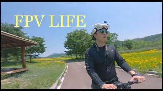 (4K)FPV LIFE/Uncut/fpvfreestyle/