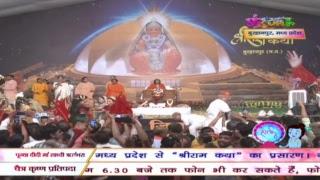 Shri Ram Katha By Didi Maa Sadhvi Ritambhara Ji -- 2 March | Burhanpur | Day 5 |