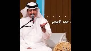 اغاني حصرية الفنان / احمد الحريبي - اهتمامك تحميل MP3