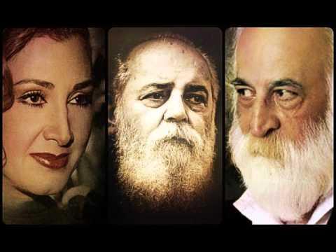 ای عاشقان؛ محمدرضا لطفی ، زویا ثابت و امیر هوشنگ ابتهاج