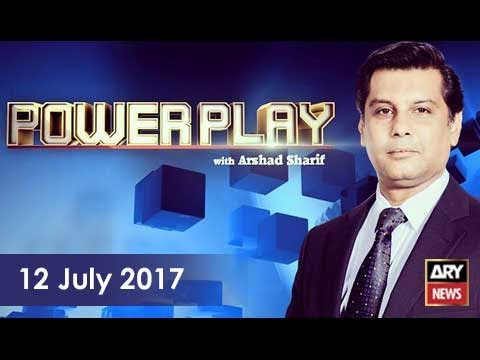 Power Play 12th July 2017-Sharif family's story is full of lies, says Mazari