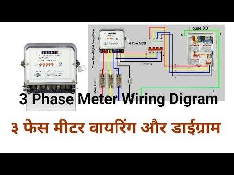 Off Peak Metering Wiring Diagram on