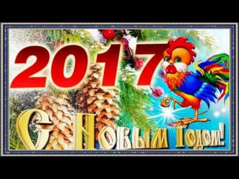 Большой любовный гороскоп 2017