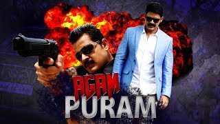Agam Puram Hindi Dubbed Full Action Movie | Tollywood Dubbed Latest Action Movies