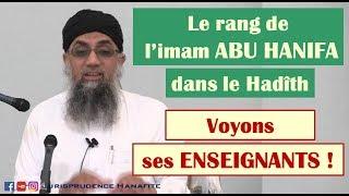 Les enseignants de l'imam Abu Hanifa dans le Hadith – Shaykh Abdur Raheem Limbada