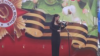 Концерт ДШИ г. Корсаков 9 мая 2017 г. на городской площади