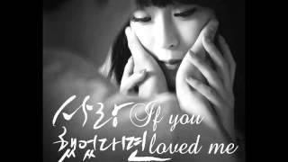 Gambar cover Zia & Lee Hae Ri (Davichi) - If You Loved Me [Male Version]