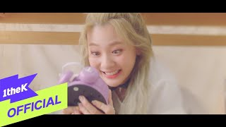 [MV] BOL4(볼빨간사춘기) _ Leo(나비와 고양이) (feat. BAEKHYUN(백현))