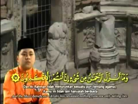 Beautiful Quran Recitation from Malaysia - Young Muhammad Reciting Surah Yaasin Part 1
