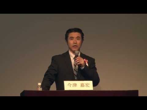 , title : 'がんと漢方薬 今津 嘉宏