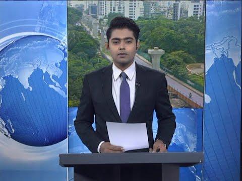 09 Am News || সকাল ০৯ টার সংবাদ || 22 October 2020 || ETV News