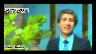 تحميل و استماع Raqs elhabayeb qamar - مروان محفوظ - رقص الحبابيب قمر MP3
