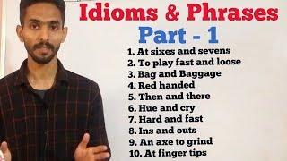 hindi grammar idioms - Free video search site - Findclip Net