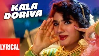 """Kala Doriya"" Lyrical Video 