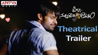 Pilla Nuvvu Leni Jeevitham Theatrical Trailer