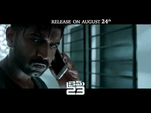 crime-23-movie-promo2
