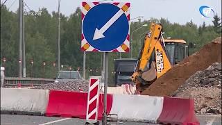 На месяц раньше запланированного открылось автомобильное движение по мосту у деревни Трегубово