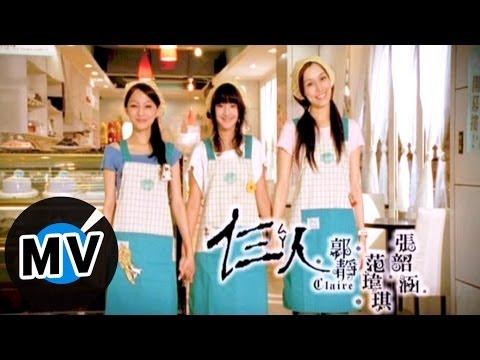 natsume945's Video 115020401035 L8sEFu9ByaA