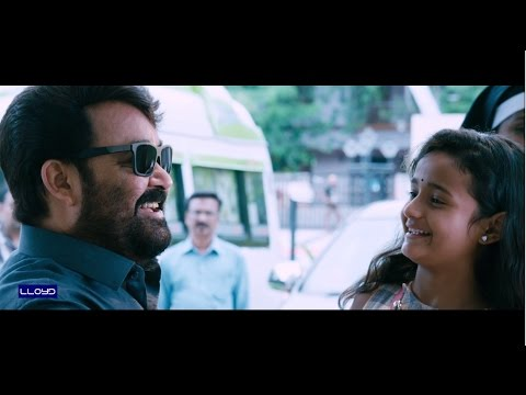 Oppam Malayalam movie trailer