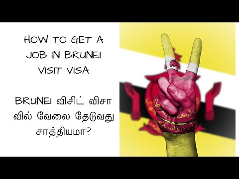 mp4 Job Brunei, download Job Brunei video klip Job Brunei