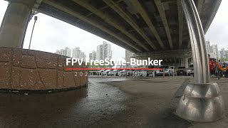 200516 - FPV FreeStyle(120벙커) - 신정교