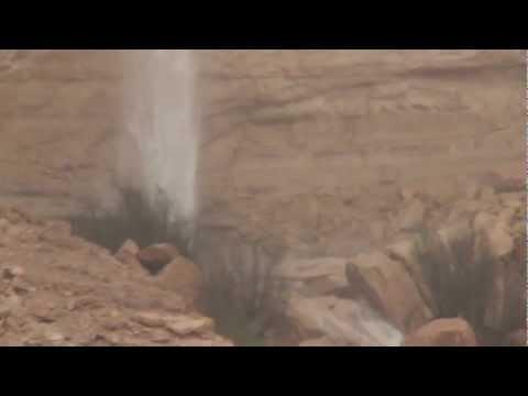 شلال لشعيب الوجاة في محافظة الحريق