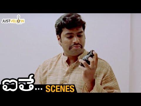 Comedian Harsha Vardhan Puts Grenade in Flight | Aithe Telugu Movie Scenes | Sindhu Tolani