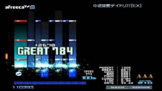 bmsLR2-★★2中途覚醒デイドリーム[EX]98.49%