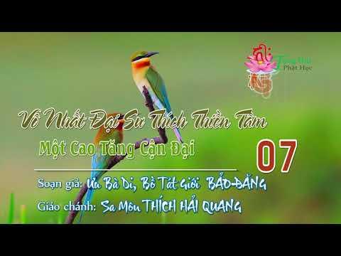7. Khai Sơn