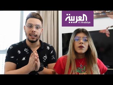 العرب اليوم - شاهد: أحمد حسن وزوجته يهاجمون الإعلام ويردون على الانتقادات