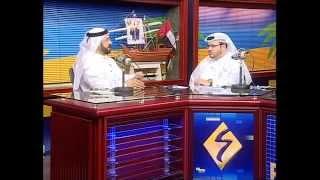 برنامج في قلب الرابعة تلفزيون وإذاعة عجمان 30 05 2014 ج2