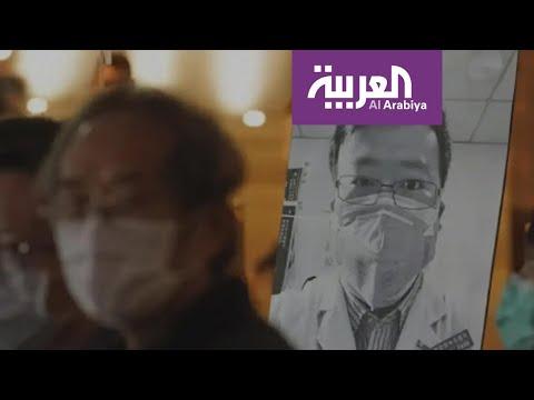العرب اليوم - شاهد: تكتم السلطات الصينية عن حقيقة