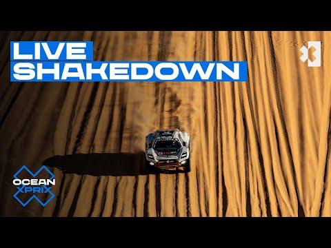 エクストリームE 2021 ダカール(セネガル)シェイクダウンのライブ配信動画