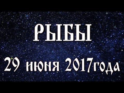 Гороскоп 2016 водолей ноябрь