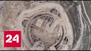 """Программа """"Международное обозрение"""" от 19 апреля 2019 года - Россия 24"""