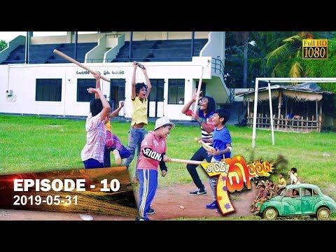 Hathe Kalliya - Episode 10 - -2019-05-31 | A Rayynor Silva Holdings