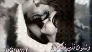 تحميل اغاني حبه حبه على قلبي حبه حبه خالد فؤاد MP3